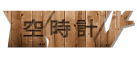 武蔵小金井の美容院・美容室 空時計のホームページ